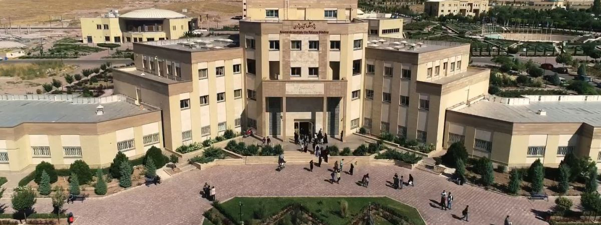 Imam Khomeini International University